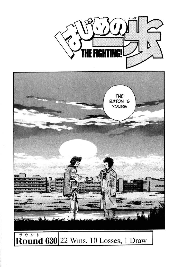Hajime no Ippo 630 Page 1