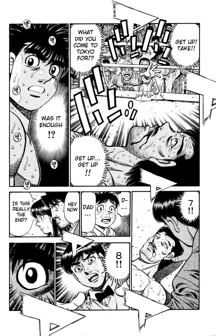 Hajime no Ippo 637 Page 3