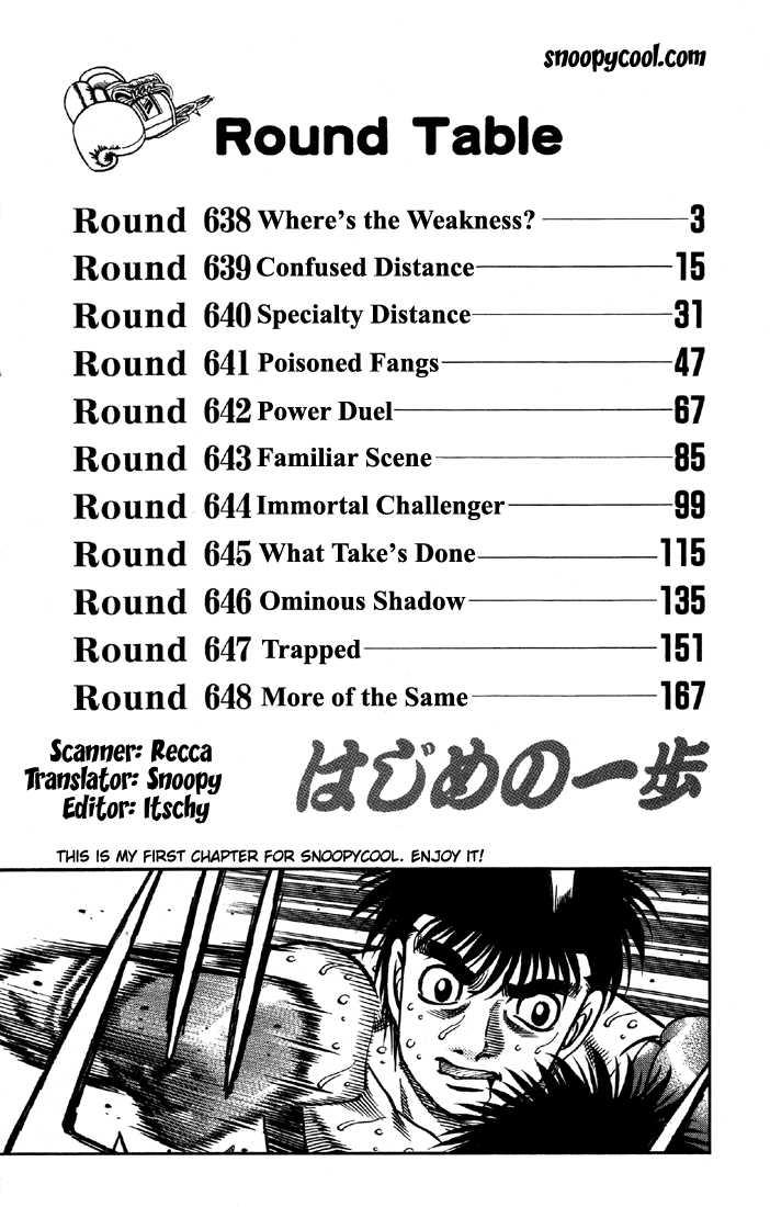 Hajime no Ippo 638 Page 2