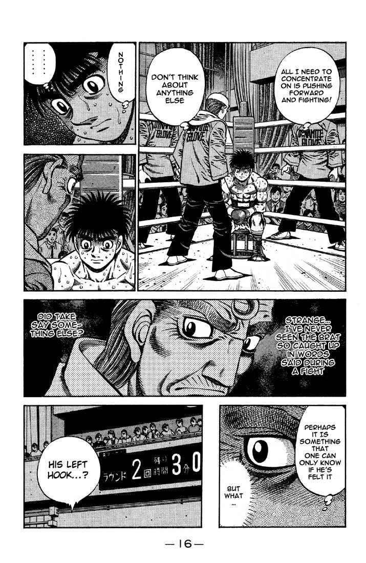 Hajime no Ippo 639 Page 2
