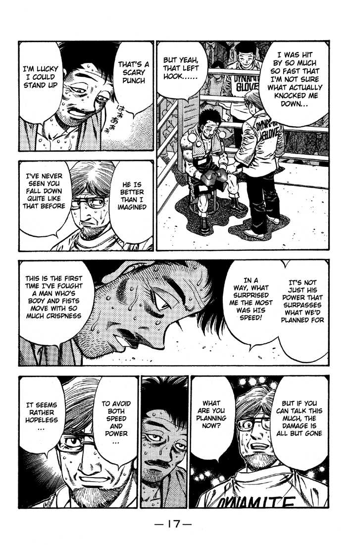 Hajime no Ippo 639 Page 3