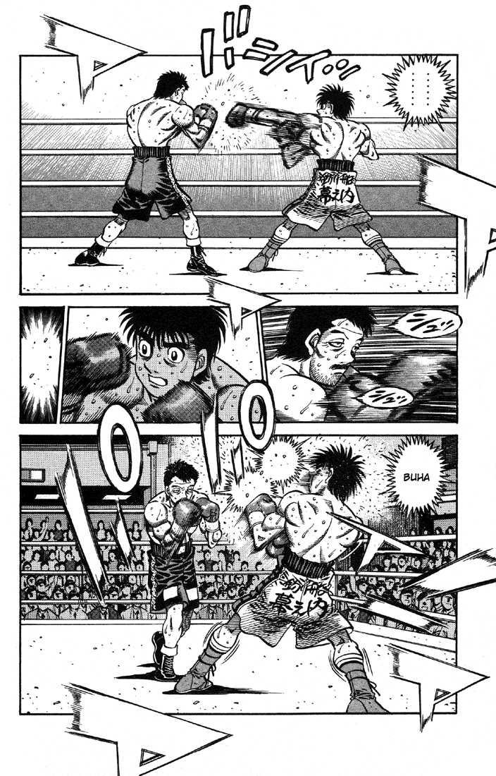 Hajime no Ippo 640 Page 2