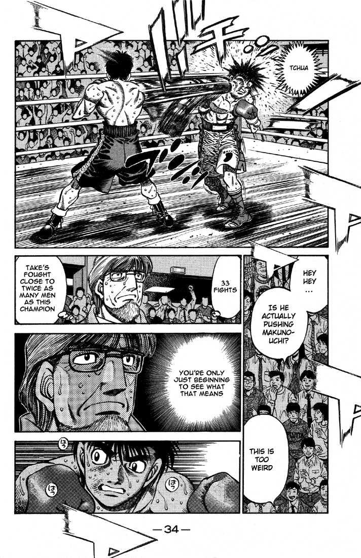 Hajime no Ippo 640 Page 4