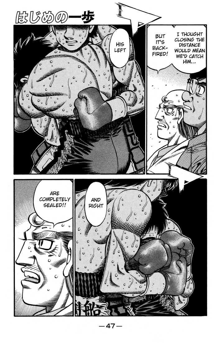 Hajime no Ippo 641 Page 1