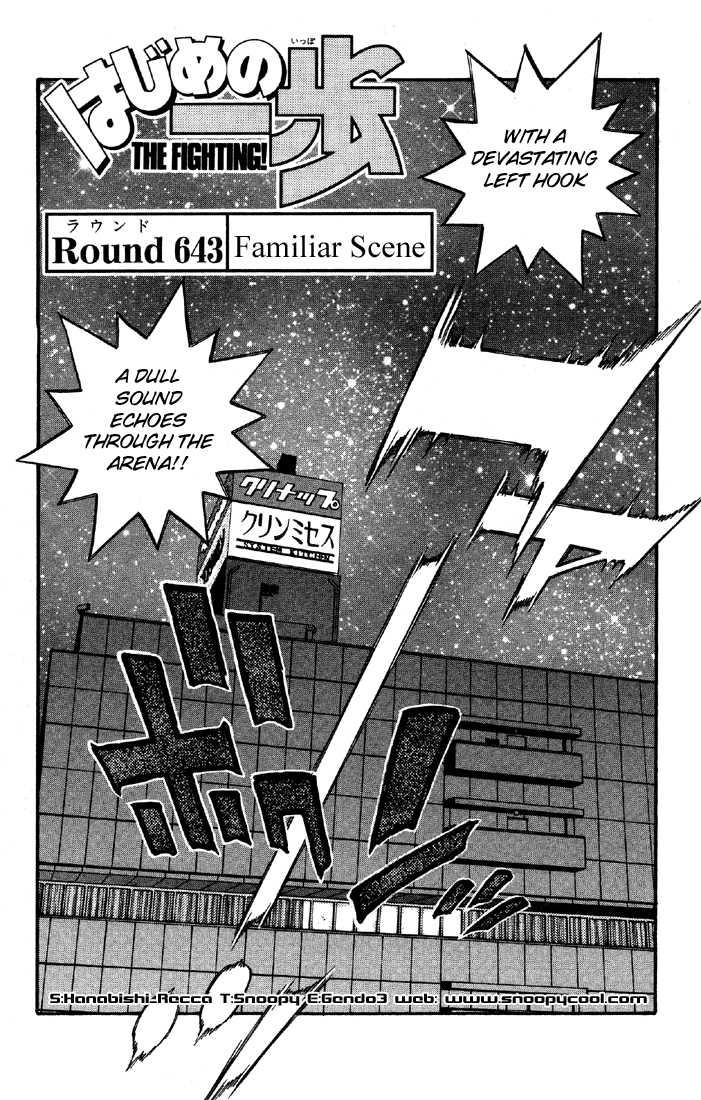 Hajime no Ippo 643 Page 1