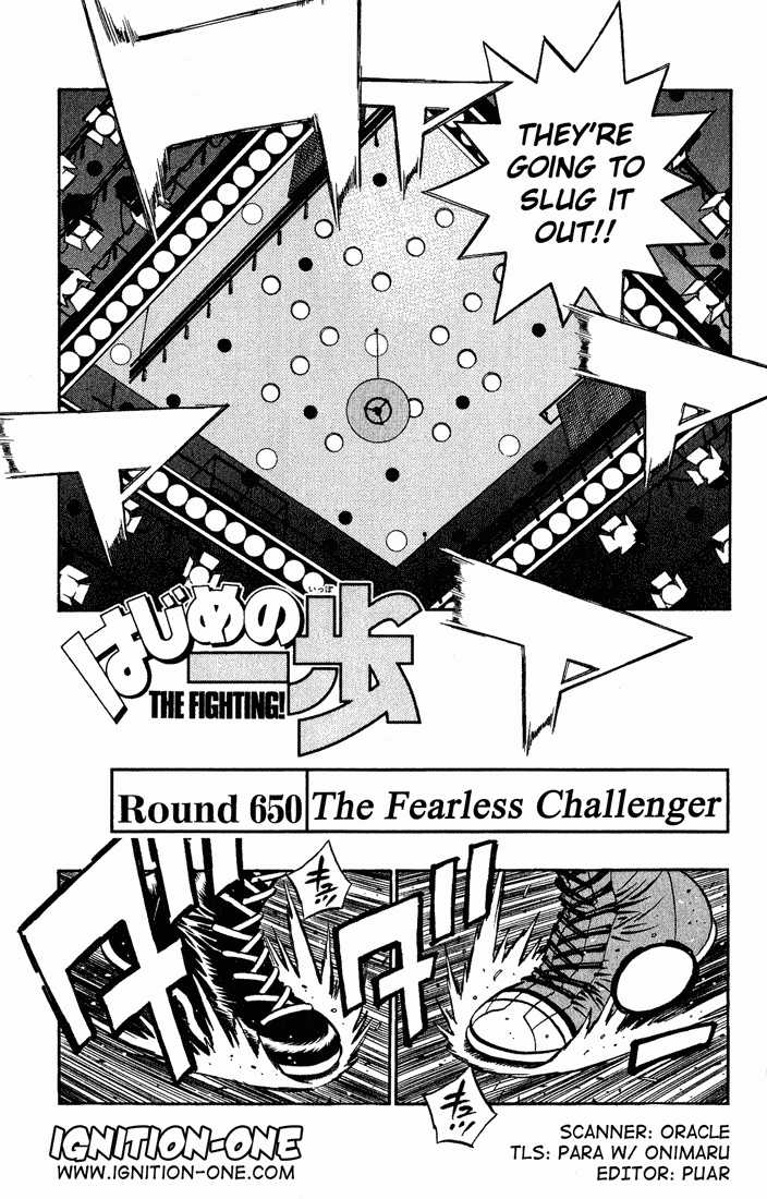 Hajime no Ippo 650 Page 1
