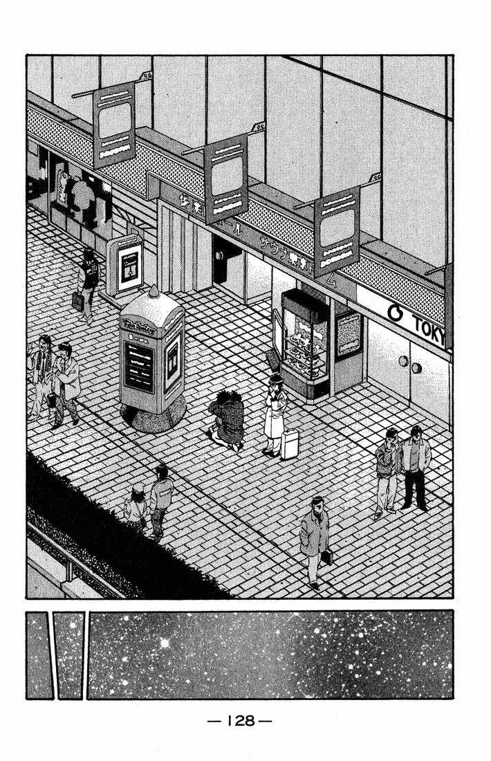 Hajime no Ippo 656 Page 4