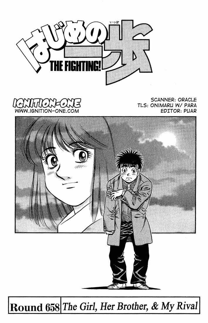 Hajime no Ippo 658 Page 1