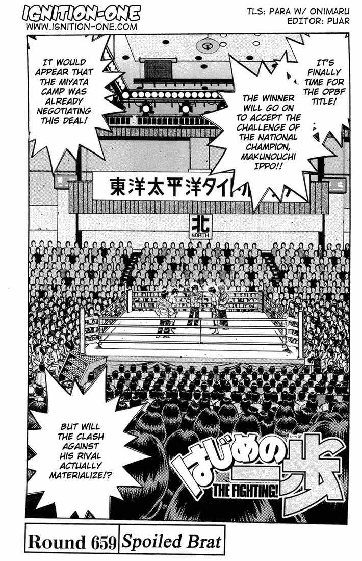 Hajime no Ippo 659 Page 1