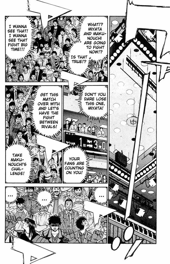 Hajime no Ippo 659 Page 2