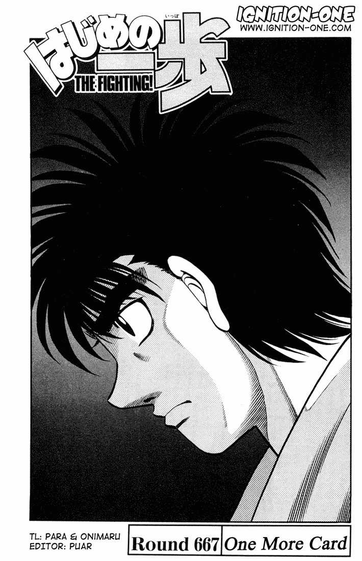 Hajime no Ippo 667 Page 1