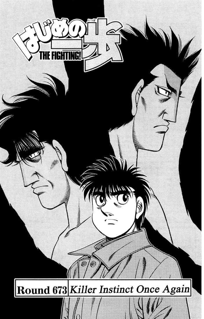 Hajime no Ippo 673 Page 1