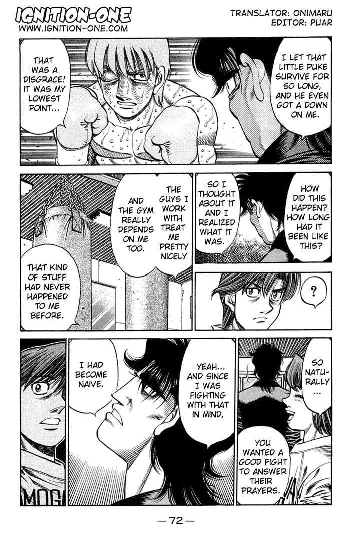 Hajime no Ippo 674 Page 2