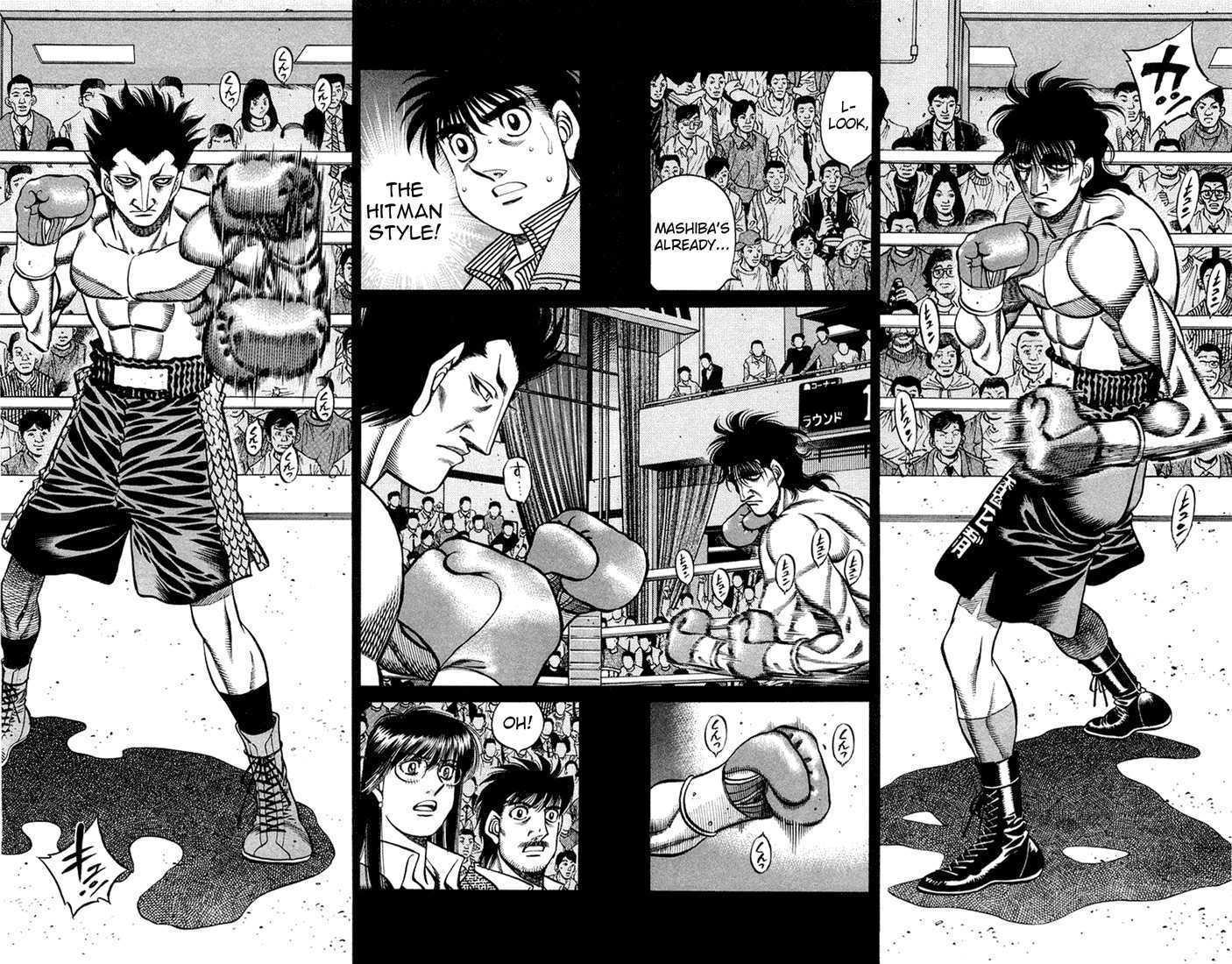 Hajime no Ippo 678 Page 3