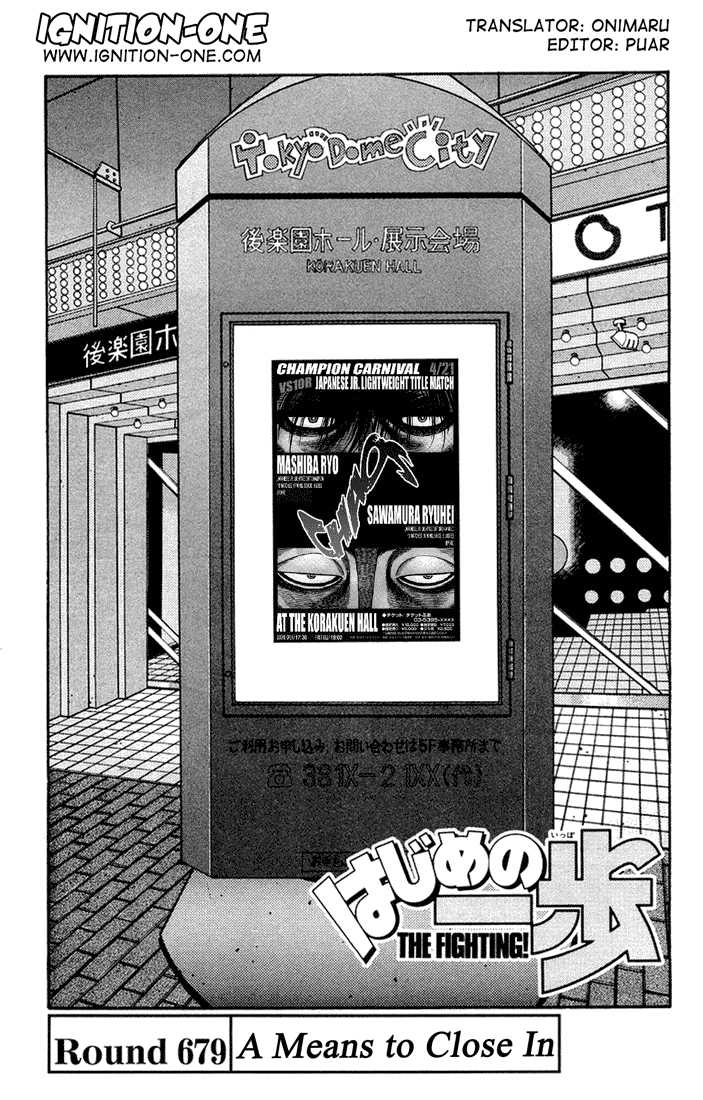 Hajime no Ippo 679 Page 1