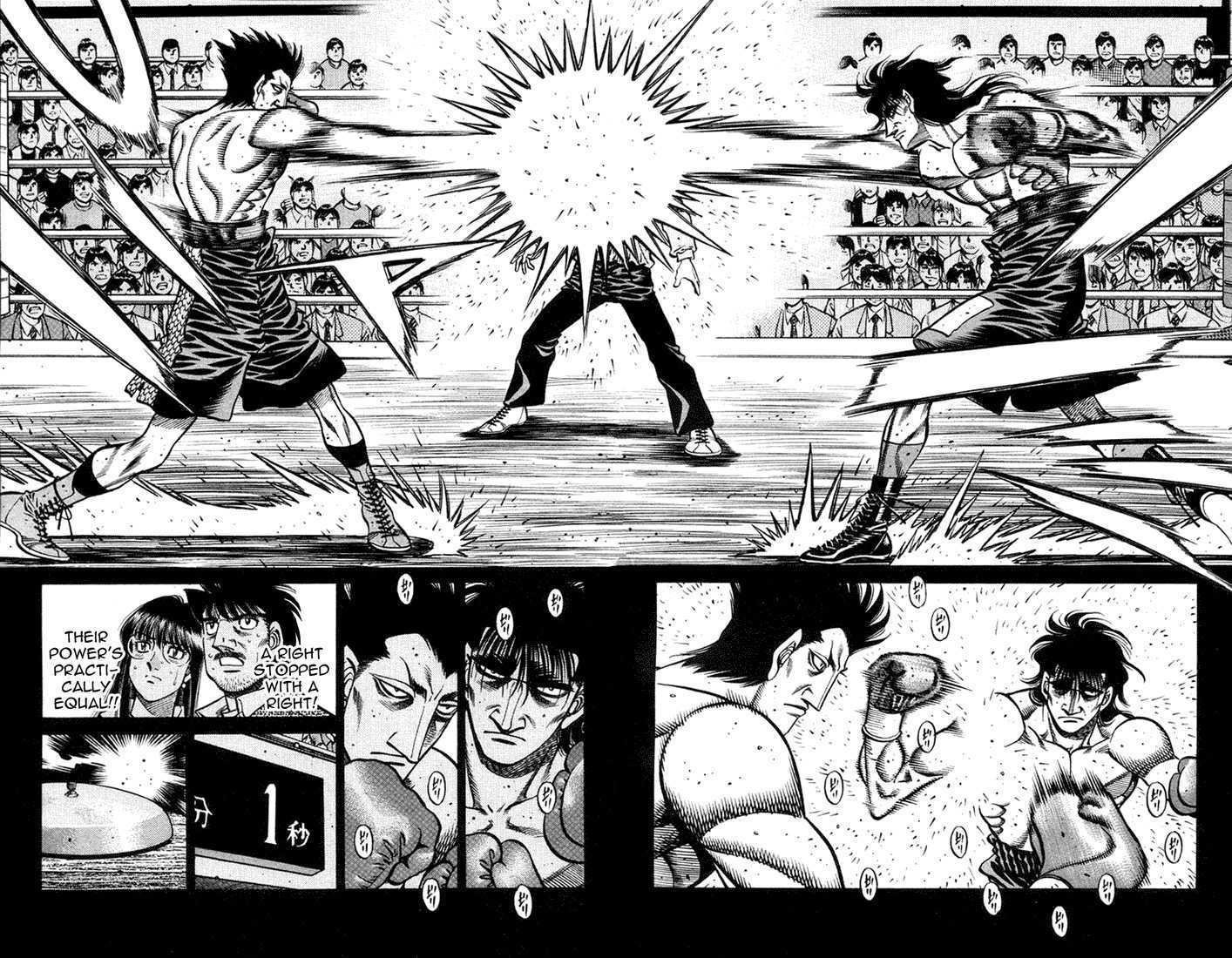 Hajime no Ippo 681 Page 2