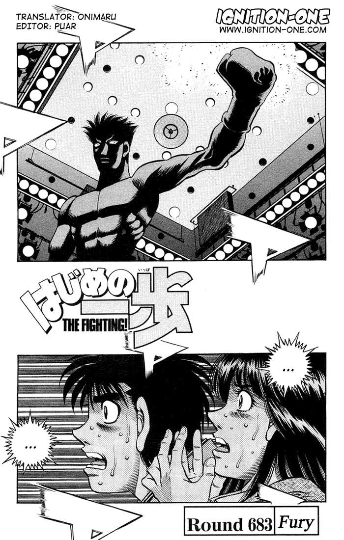 Hajime no Ippo 683 Page 1
