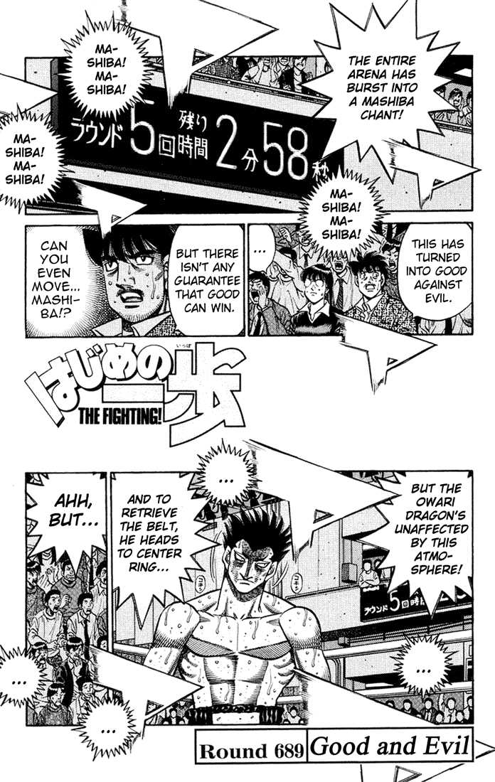 Hajime no Ippo 689 Page 1