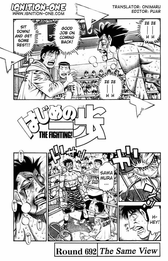 Hajime no Ippo 692 Page 1