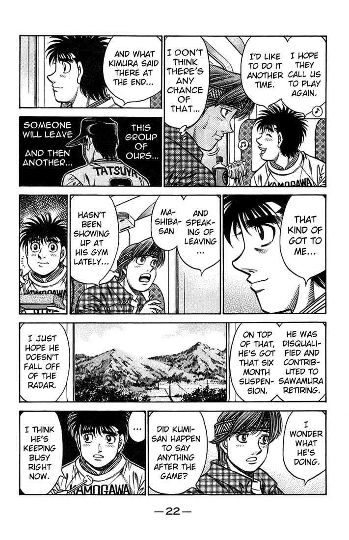 Hajime no Ippo 705 Page 2