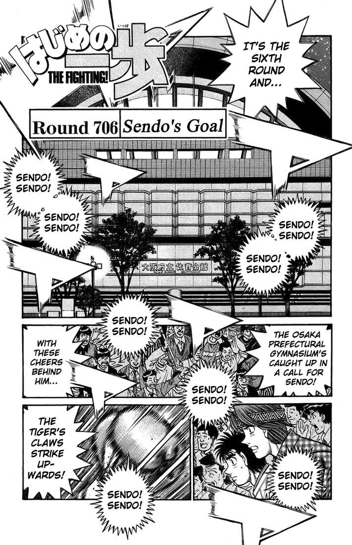 Hajime no Ippo 706 Page 1
