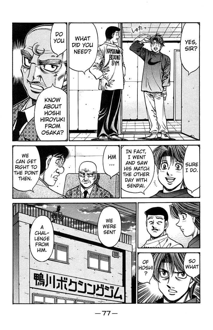 Hajime no Ippo 708 Page 3