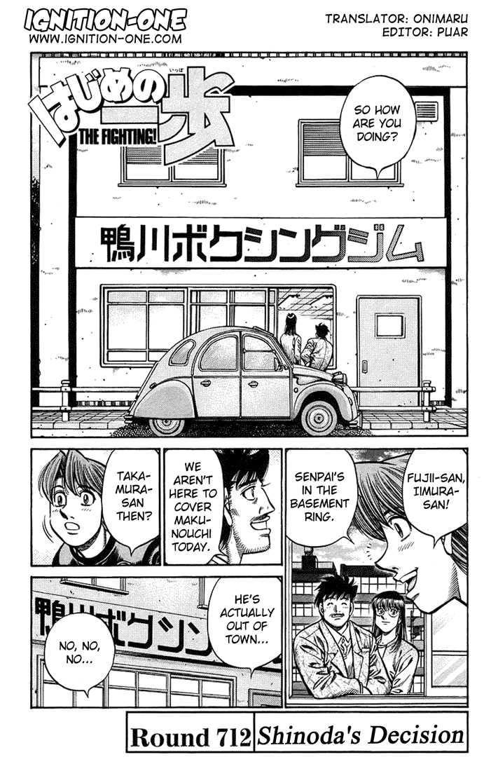 Hajime no Ippo 712 Page 1