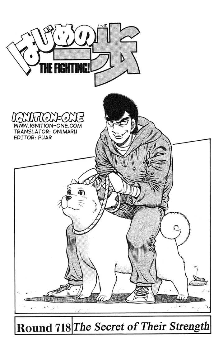 Hajime no Ippo 718 Page 1