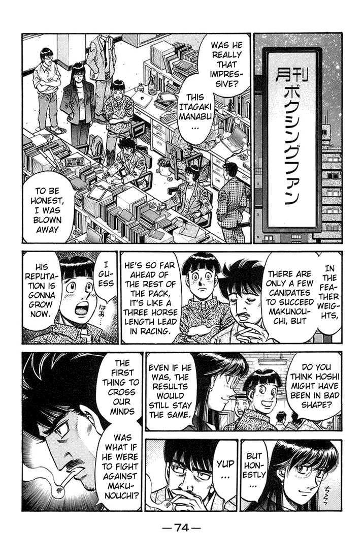 Hajime no Ippo 718 Page 2