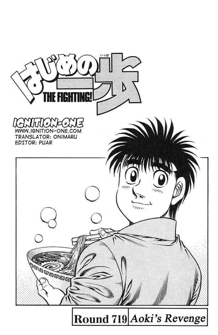 Hajime no Ippo 719 Page 1