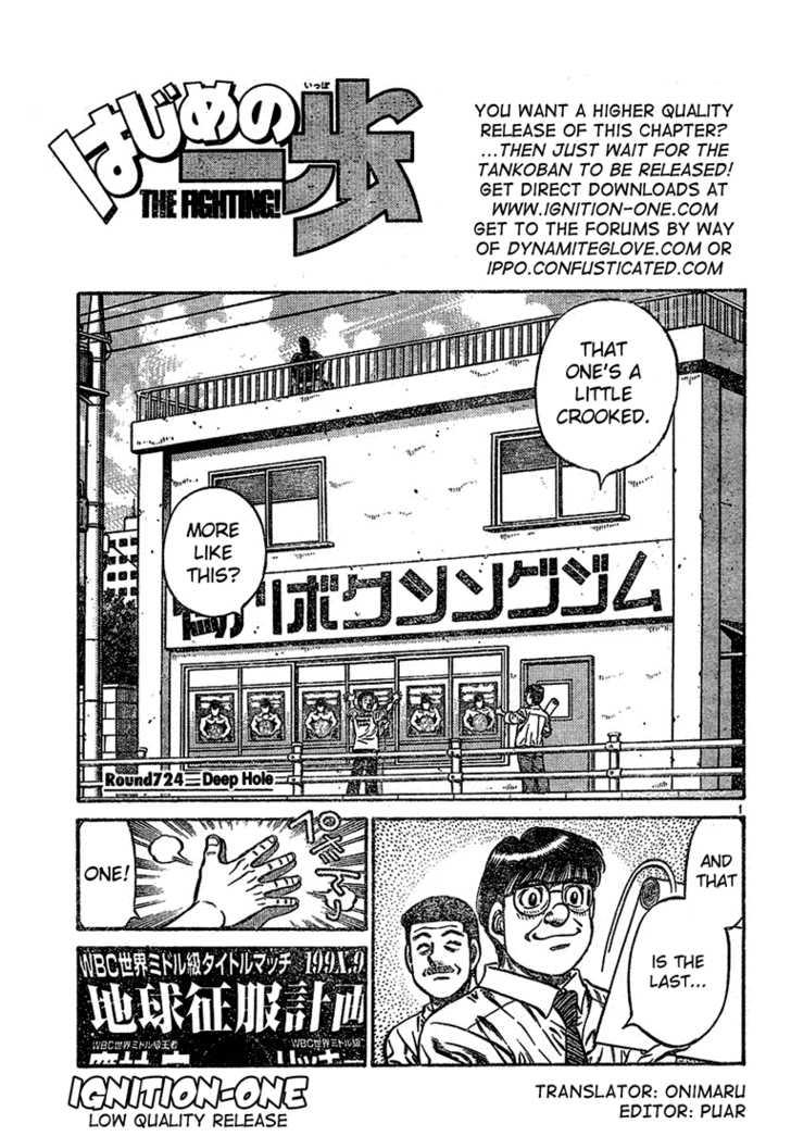 Hajime no Ippo 724 Page 1