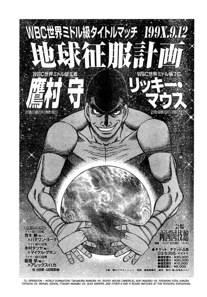 Hajime no Ippo 724 Page 2