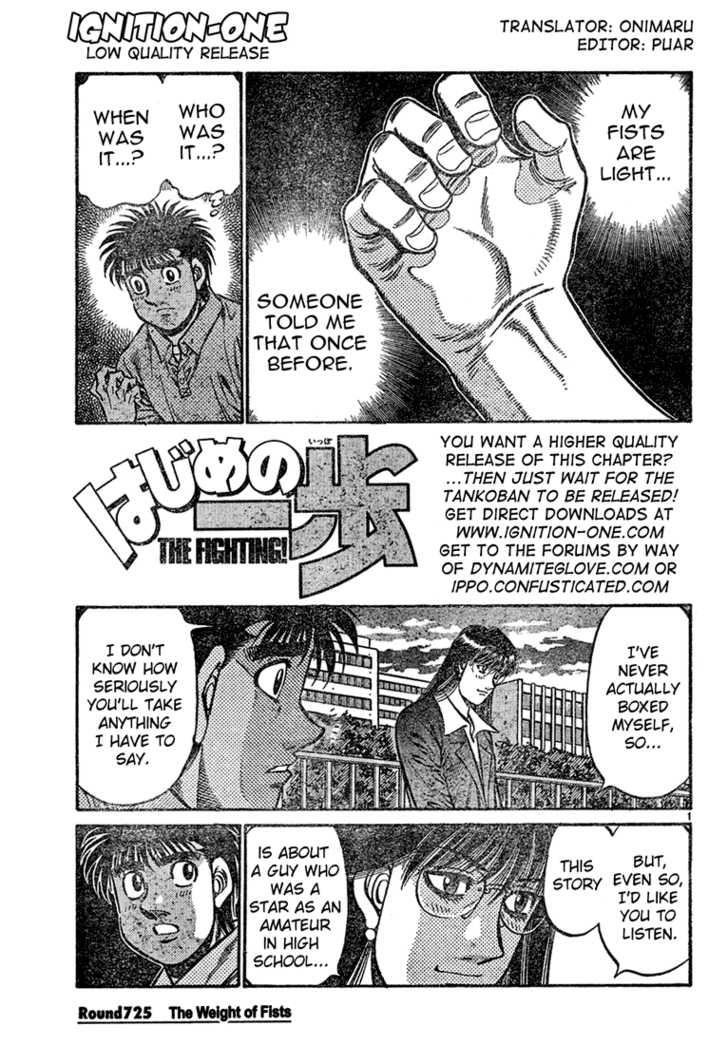 Hajime no Ippo 725 Page 1