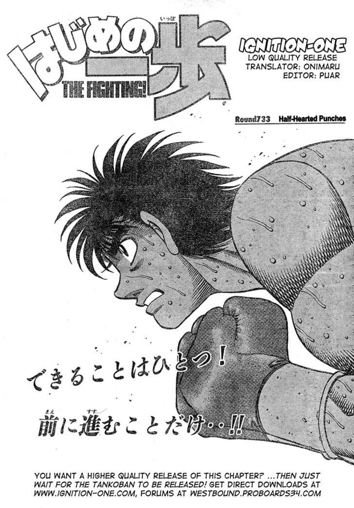 Hajime no Ippo 733 Page 1