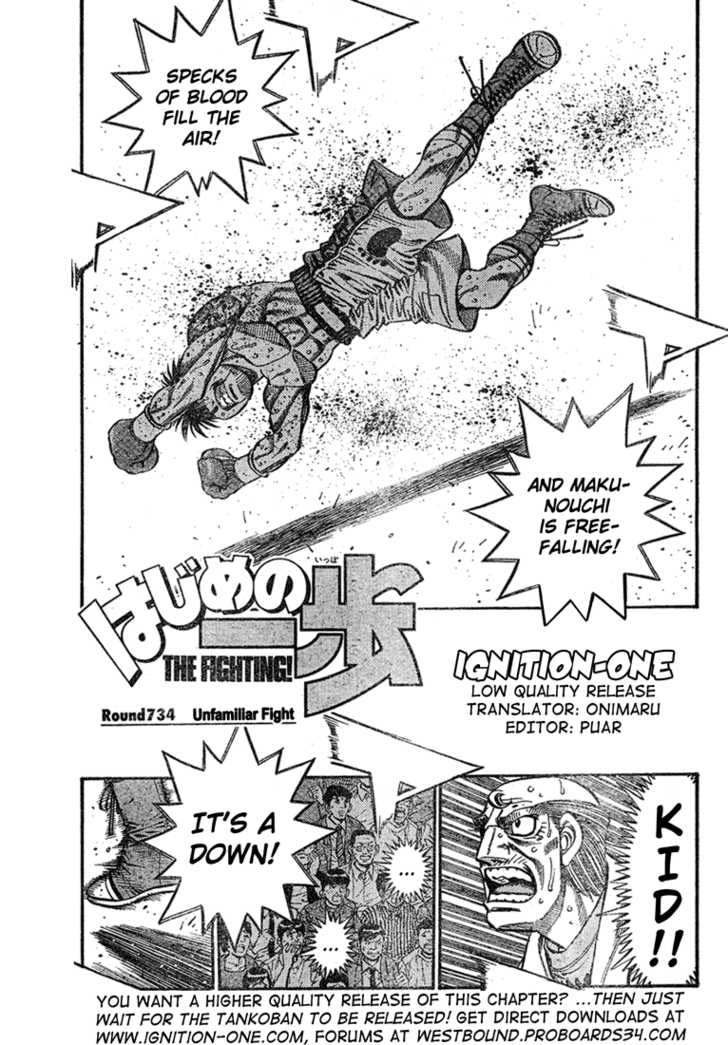 Hajime no Ippo 734 Page 1