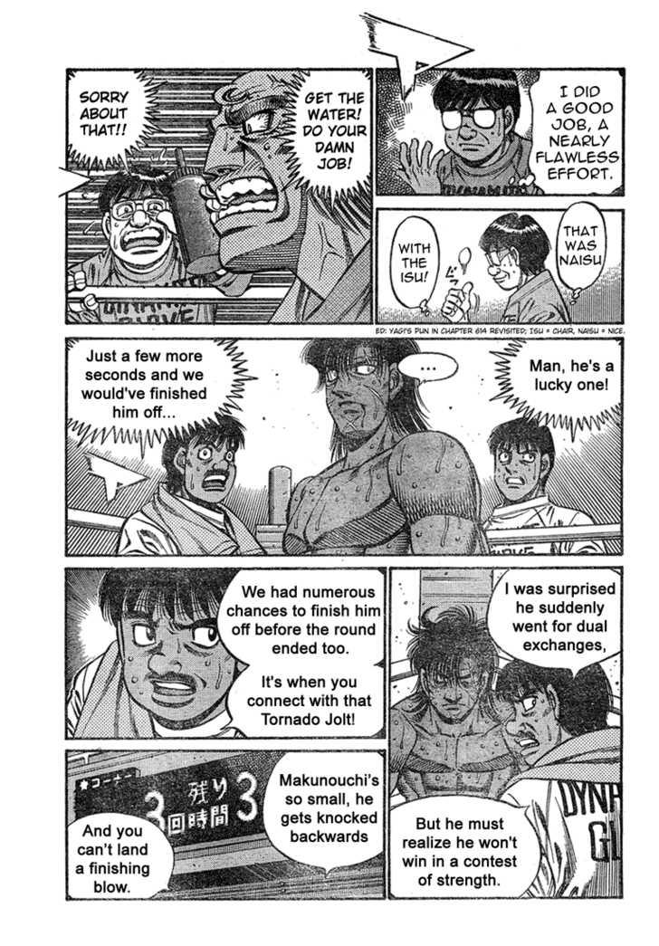 Hajime no Ippo 735 Page 3