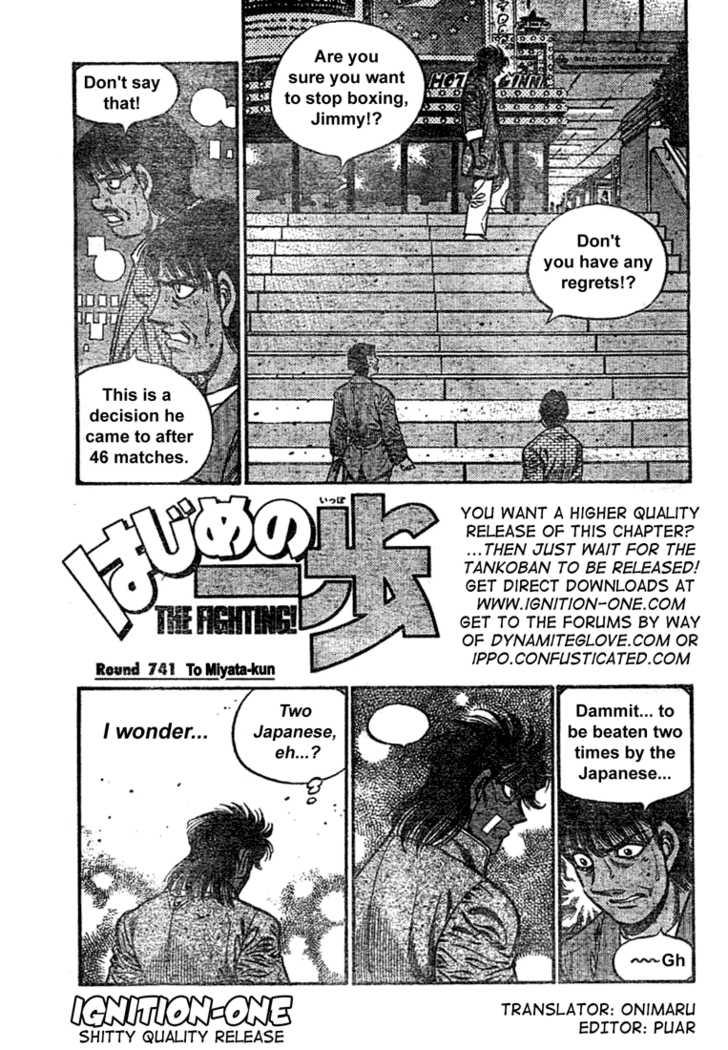 Hajime no Ippo 741 Page 1