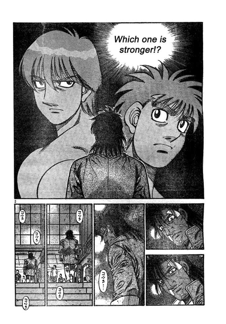 Hajime no Ippo 741 Page 2