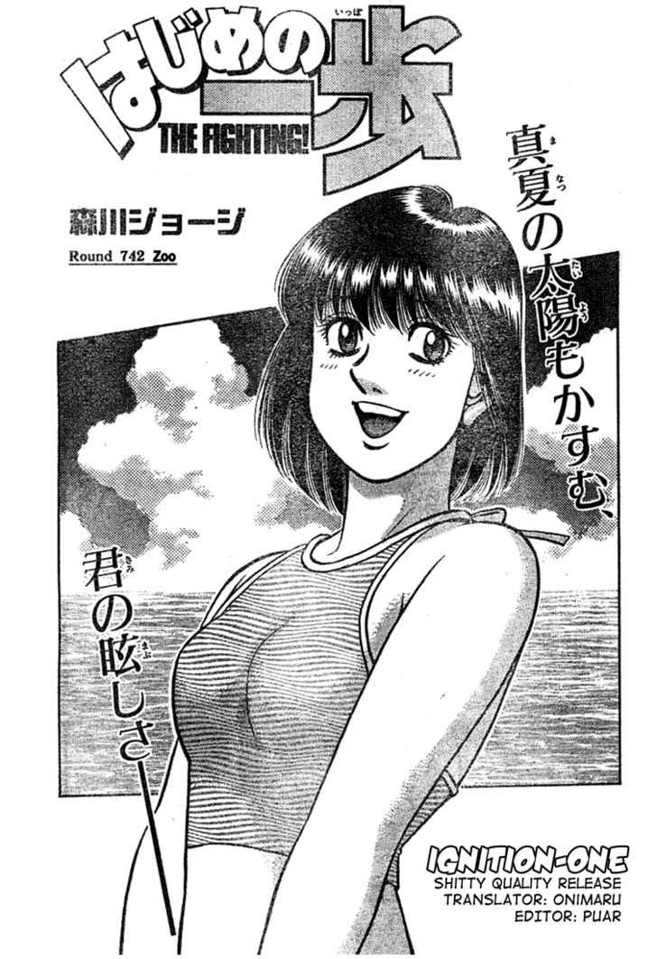 Hajime no Ippo 742 Page 1