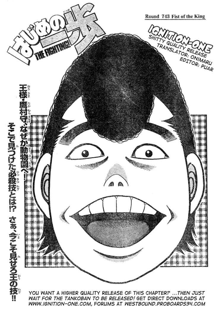 Hajime no Ippo 743 Page 1