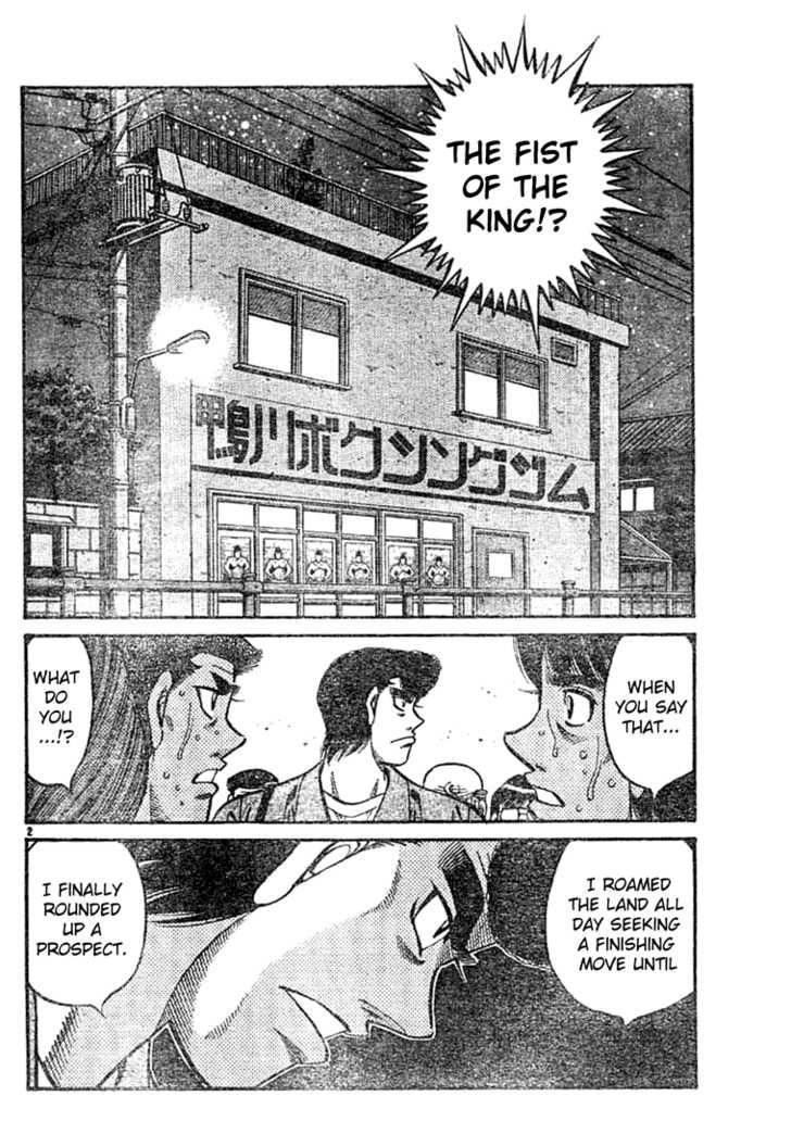 Hajime no Ippo 743 Page 2
