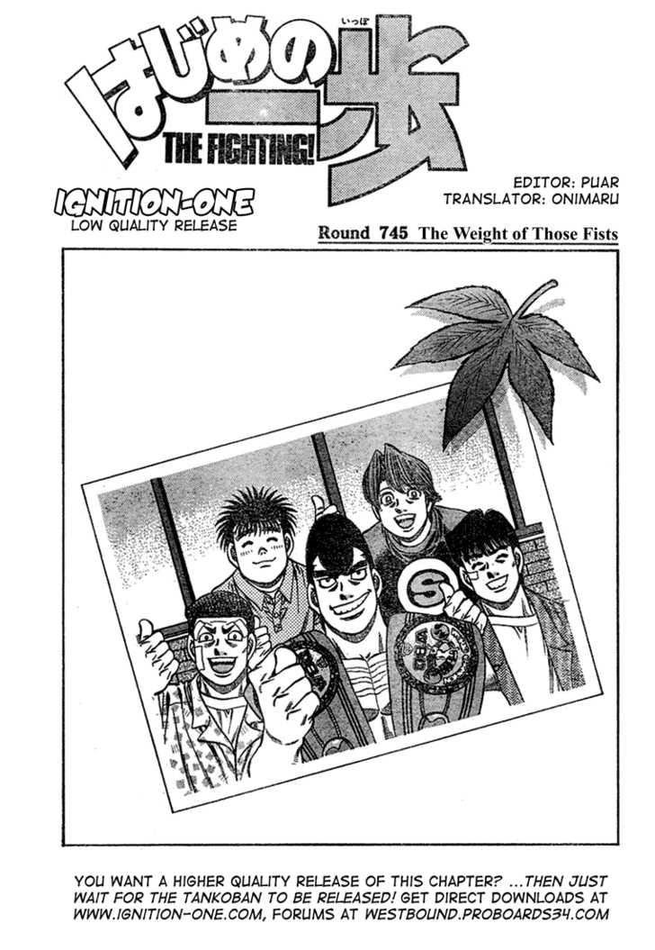Hajime no Ippo 745 Page 1