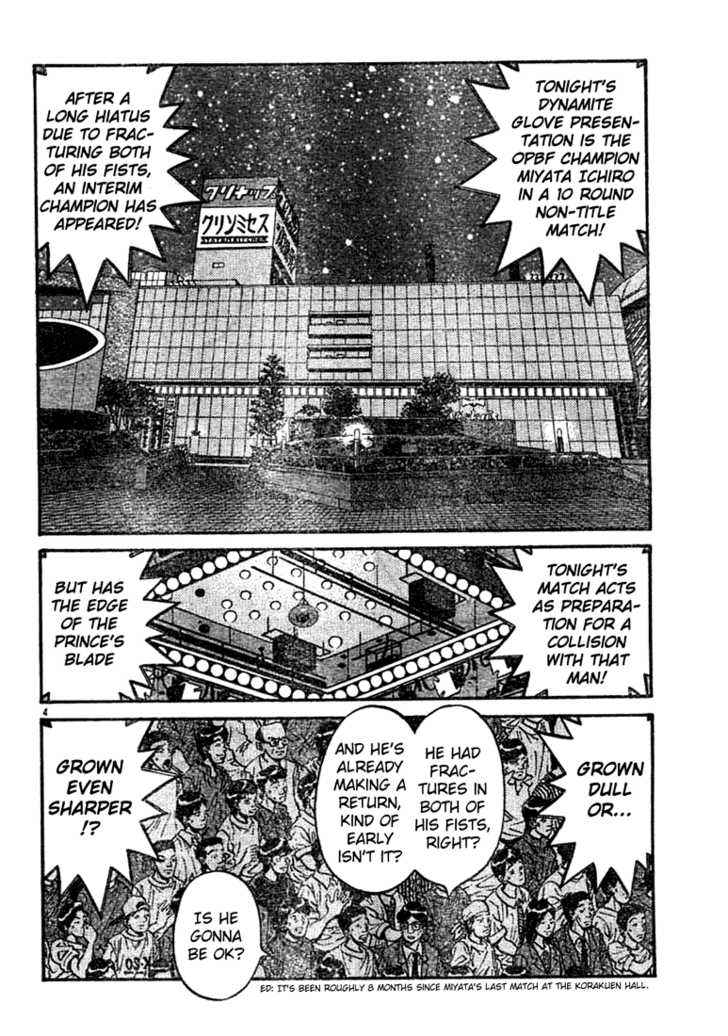 Hajime no Ippo 746 Page 3