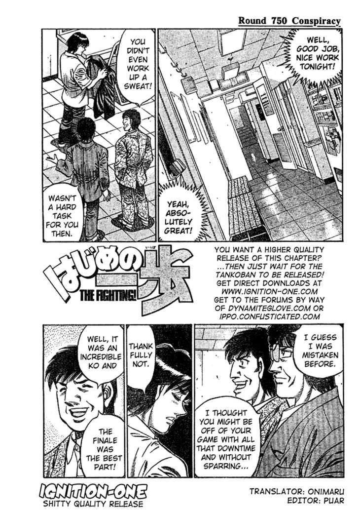 Hajime no Ippo 750 Page 1