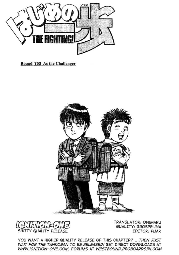 Hajime no Ippo 753 Page 1