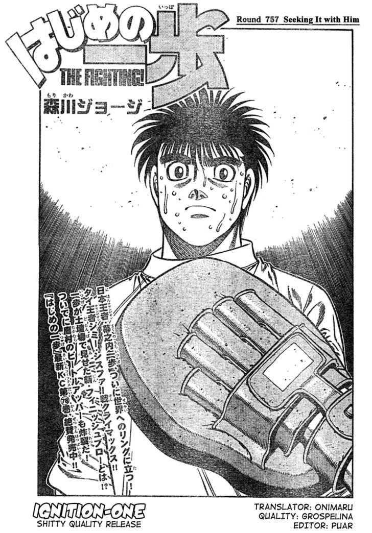 Hajime no Ippo 757 Page 1