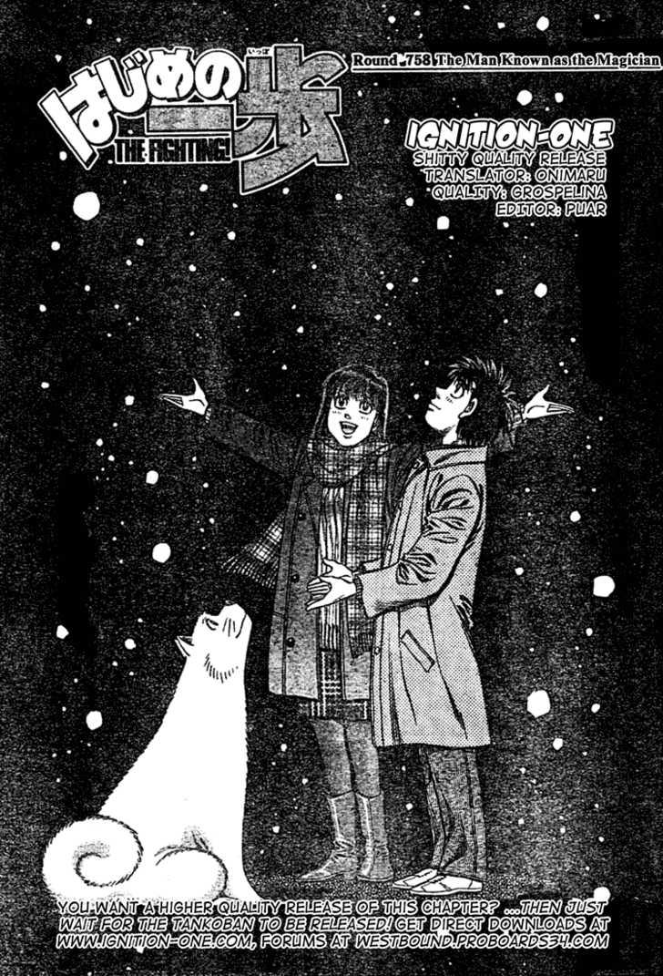 Hajime no Ippo 758 Page 1