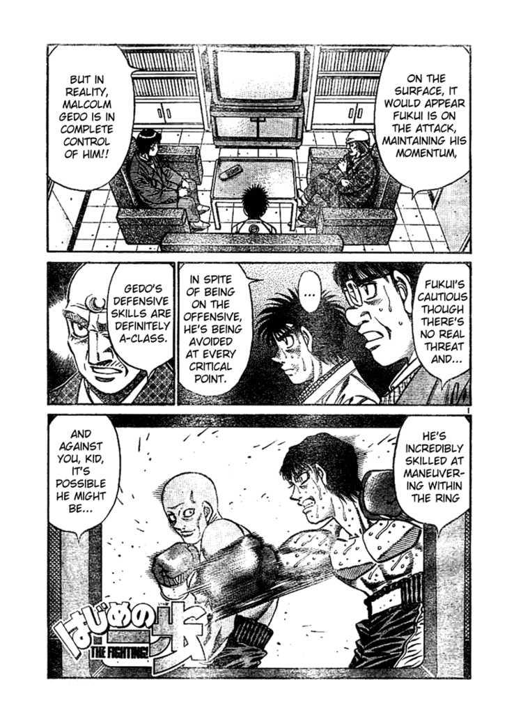 Hajime no Ippo 761 Page 1