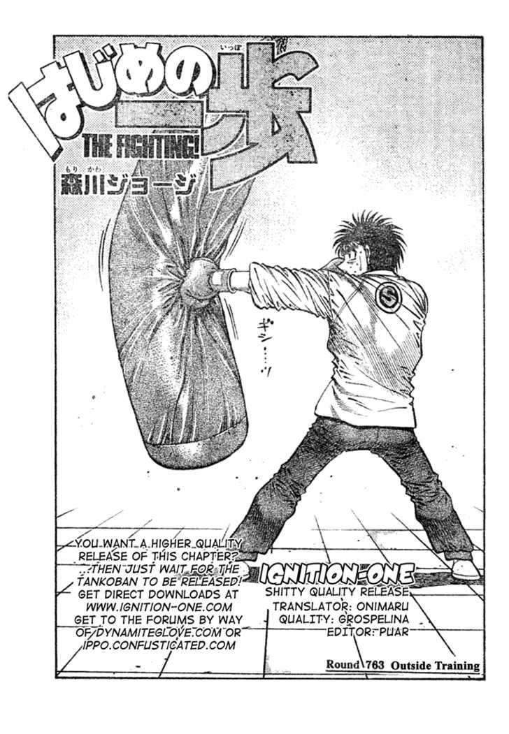 Hajime no Ippo 763 Page 1