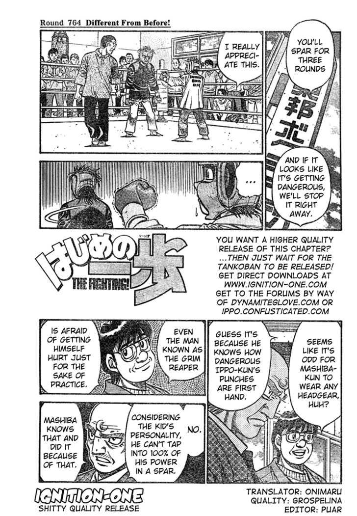 Hajime no Ippo 764 Page 1